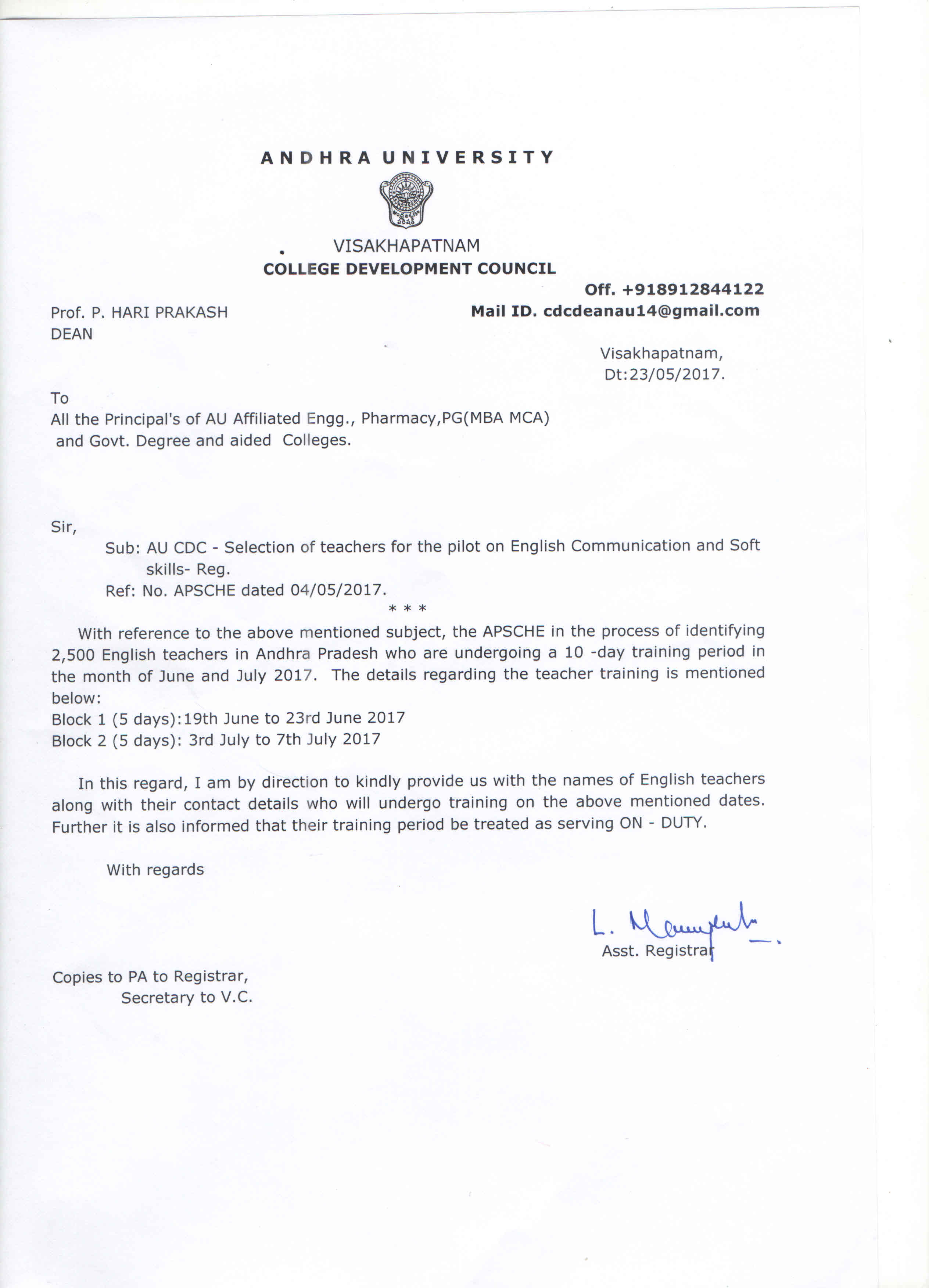 Andhra University | College Development Council (CDC)