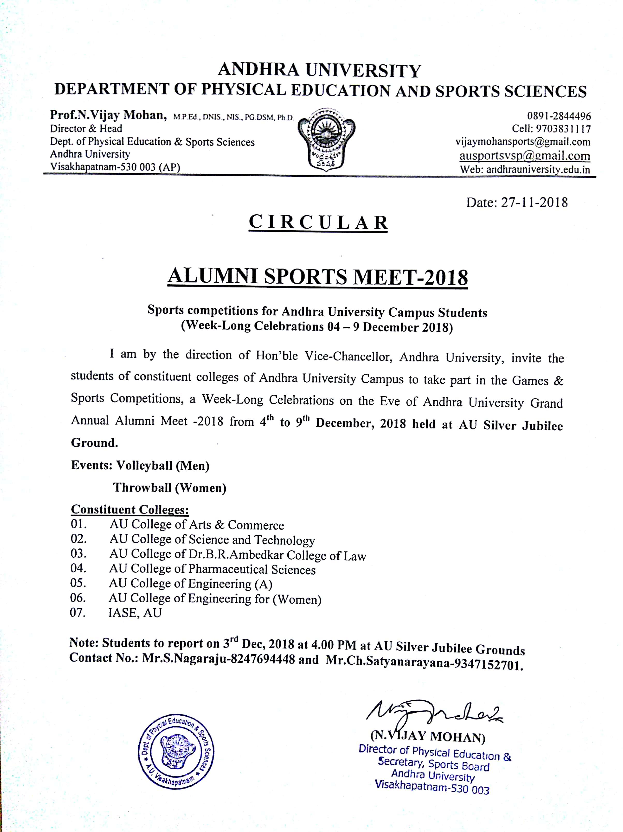Andhra University | sports